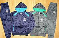 Подростковые спортивные трикотажные костюмы-тройка для мальчиков 134-164р. В наличии 140,146р., фото 1