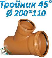 Тройник ПВХ 45º  д. 200х110