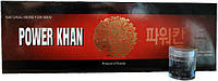 Могучий хан (пробник) -10 пилюль для потенции
