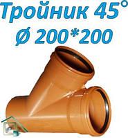 Тройник ПВХ 45º  д. 200х200