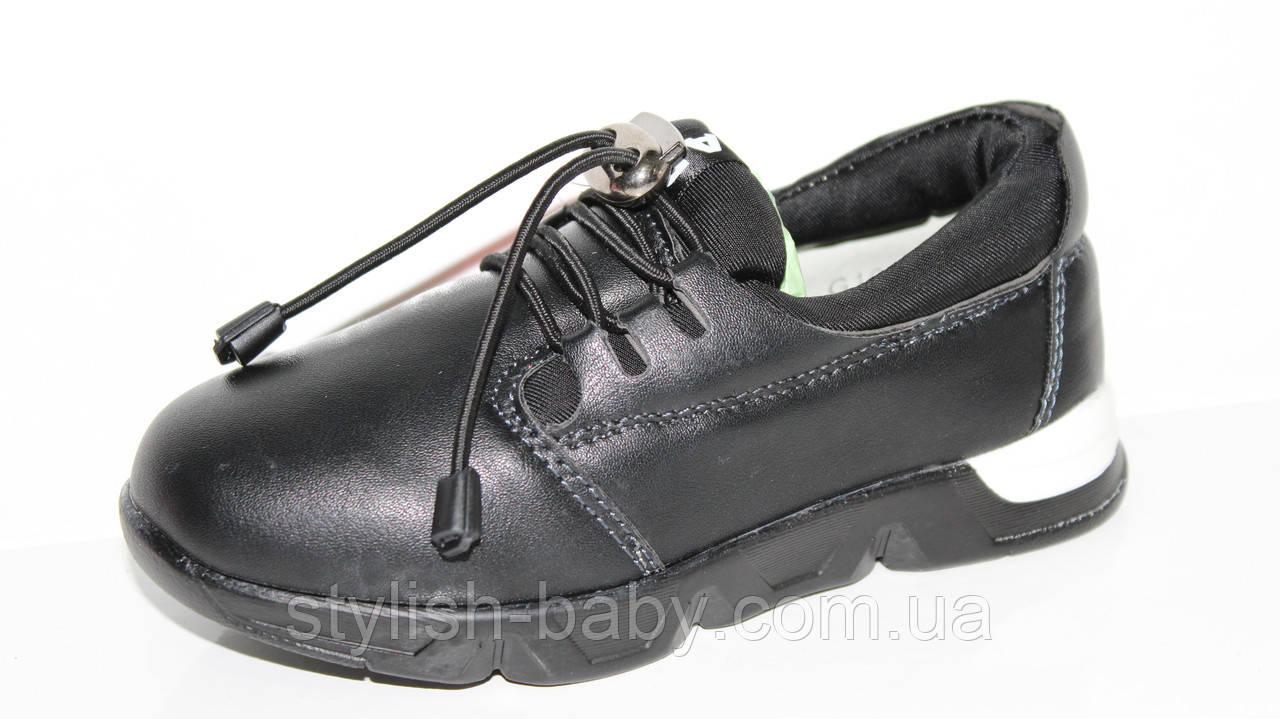 Детская обувь оптом. Детская спортивная обувь бренда Y.TOP для девочек (рр. с 26 по 31)