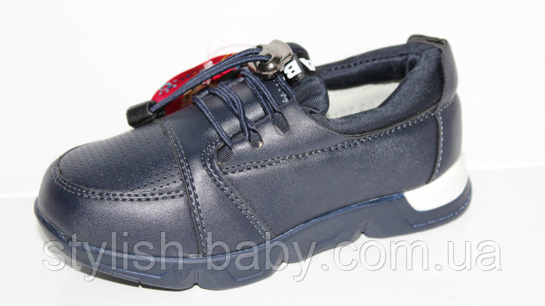 Детская обувь оптом. Детская спортивная обувь бренда Y.TOP для девочек (рр. с 26 по 31), фото 2