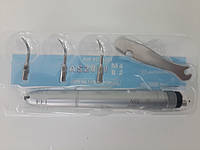 Скалер пневматический NSK AS 2000 ( +3 насадки )