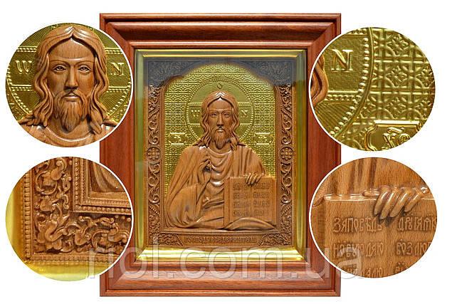 икона деревянная Иисус Христос