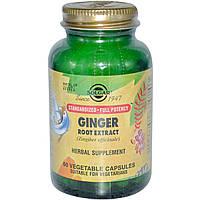 Корень имбиря, Ginger Root, Solgar, 60 вегетарианских капсул