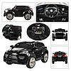 Детский электромобиль Porsche Cayenne FT 2128: 2.4G, кожа, EVA, 3-8 км/ч - Черный-купить оптом