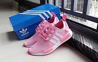 "Adidas NMD Runner ""Solar Pink"""