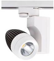 Трековый светодиодный светильник 23w HOROZ 830L