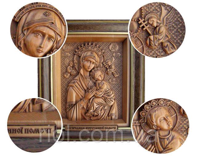 икона божьей матери неустанной помощи