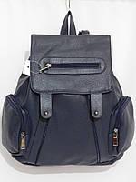 Рюкзак три кармана кож.зам темно-синий, фото 1