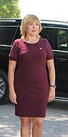 Нарядно женское платье с шифоновым рукавом марсала, фото 1
