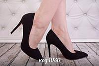 Женские туфли лодочки чёрные замшевые