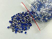 Страз 0,4 см акрил синий
