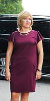 Нарядно женское платье волан марсала, фото 1