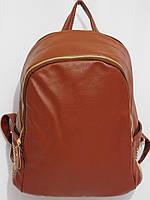 Рюкзак два отдела кож.зам кирпичный, фото 1