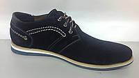 Мужские замшевые черные туфли Vitex.