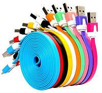 USB кабели для телефонов, дата кабель, шнуры, AUX кабель