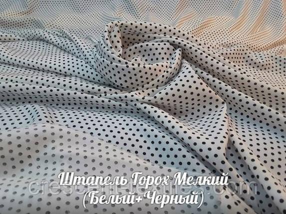 Штапель Принт Мелкий Горох (Белый+Черный), фото 2
