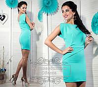 Бирюзовое платье с металлической змейкой