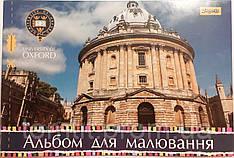 """Альбом """"Oxford (Оксфорд)"""", 12 листов (листы с перфорацией)"""
