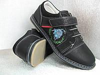 Туфли детские чёрные на мальчика 26р.