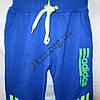 Спортивные штаны детские Реплика Adidas для мальчиков (5-8 лет) Темно трикотажные Синие, фото 2