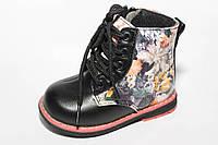 Демисезонная обувь от Ytop для девочек оптом( 22-27)