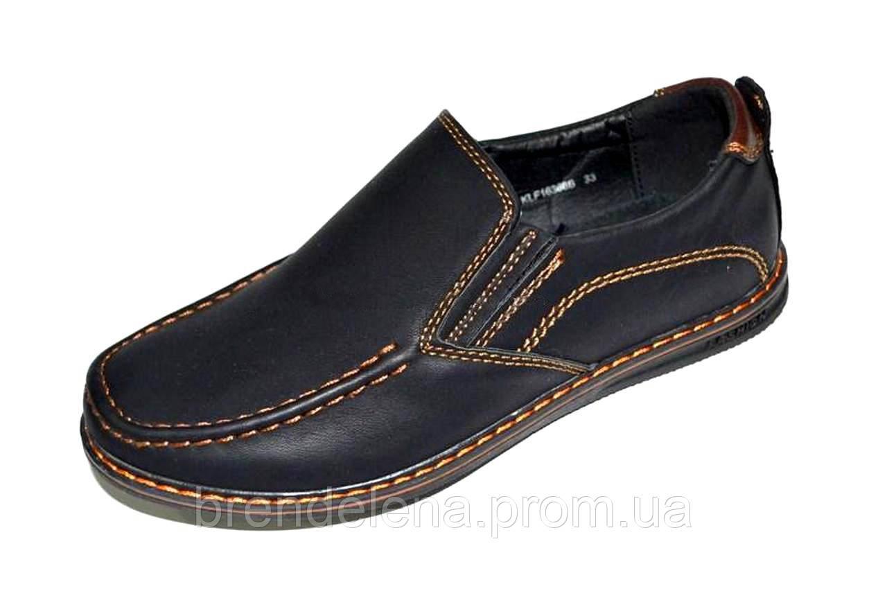 Туфли-мокасины для мальчика р 33-38