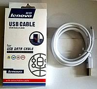USB - Micro USB шнур Lenovo белый