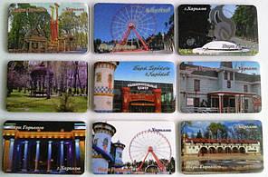 Сувенирные магниты с фото. Парк Горького, город Харьков 119