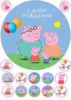 Пеппа 15 Вафельная картинка