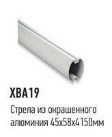 Шлагбаум автоматический  для безопасности NICE WIDE M.Стрела 4 м, фото 9