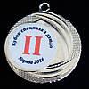 Медаль МА1040 серебро