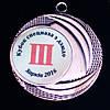 Медаль МА1040 бронза