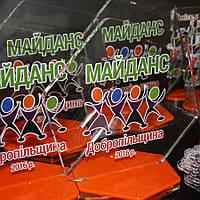 """Приз акриловый """"Майданс"""""""