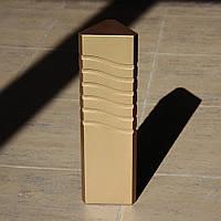 Сувенир из дерева  5 элемент