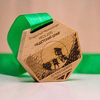 """Медаль  деревянная многоугольная """"Недетский Драй"""""""