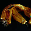 Лента золотая 25 мм