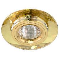 Точечный светильник Feron 8050-2 MR16 жёлтый/золото, фото 1