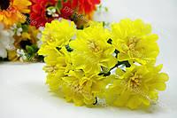Искусственные цветы хризантемы для украшений 3см желтого цвета 6 шт/уп