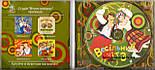 Музичний сд диск ВЕСІЛЬНИЙ ХІТ 3 (2008) (audio cd), фото 2