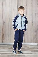 Спортивный костюм для мальчика люкс качество!