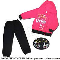 Детский костюм для девочки Love р.98,104,110