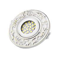 Светильник точечный из керамики [ Nabeul Easy -131 White / Gold ]