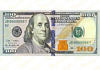 Деньги 60 Вафельная картинка