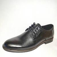 Мужские кожаные туфли, Тр-321