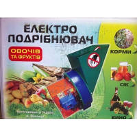 Корморезка электрическая для овощей, фруктов. Нержавейка