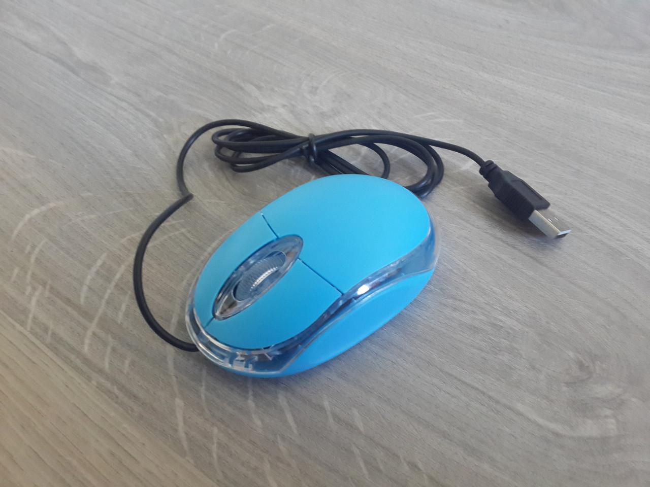 USB мышь c подсветкой
