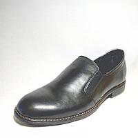 Классические мужские туфли, Тр-322