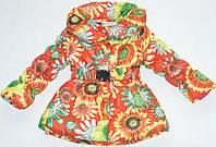 Куртка для девочки демисезонная Kenzo 2-3-4-5-6 лет Подсолнух